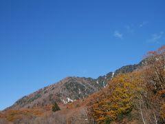 紅葉を求め、日帰り奥飛騨観光へ