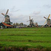 古いアルバムに綴ってある写真を辿る旅。オランダ (前編)