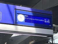 ヨーロッパ縦断11日間女ひとり旅 スロヴァキア編