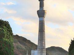 東武ワールドスクウェア-2 ウエルカムゾーン ☆スカイツリー堂々と・名所建築次々と
