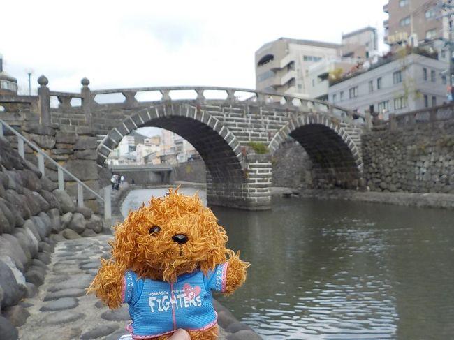初めての長崎<br />眼鏡の橋がかわいかった