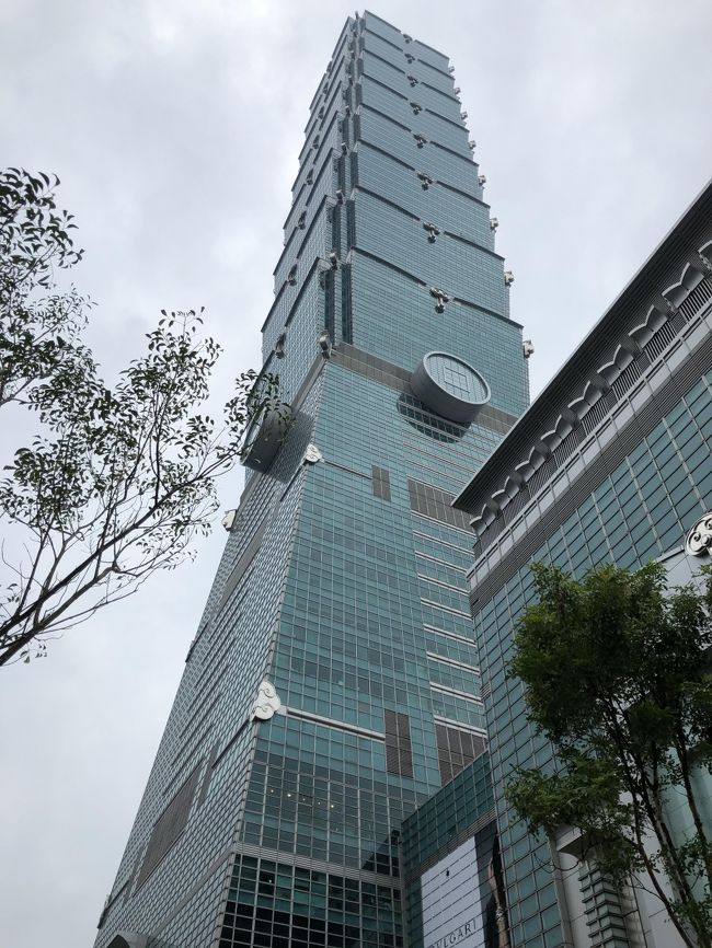 2019年11月台湾旅行4(3日目後半 台北101ほか)