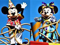 【アメリカ☆ウォルト・ディズニー・ワールド】[1]出発~マジックキングダム&ミッキーのベリー・メリー・クリスマス・パーティー