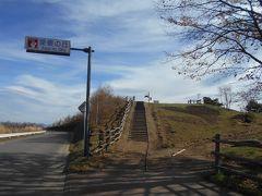 上信越の秋色を訪ねて その4 愛妻の丘から倉渕相間川温泉