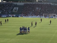 2019J1リーグ第31節ホーム札幌戦観戦記