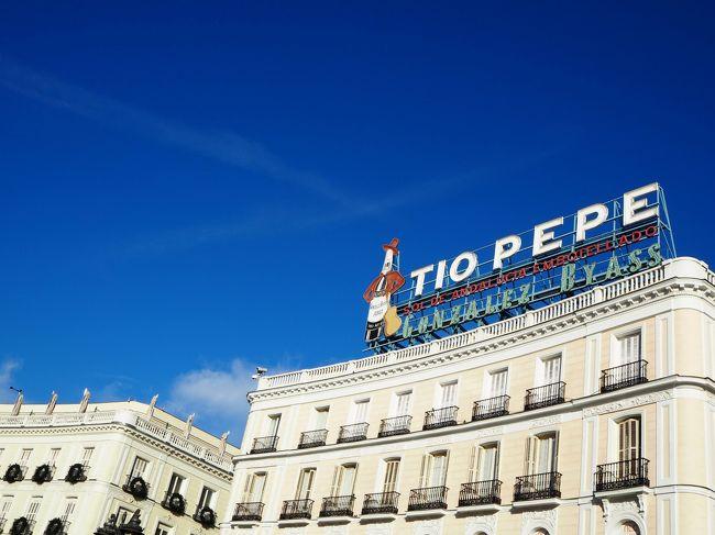 カタルーニャ独立デモ真っ最中のバルセロナにさよならを言い、お次はマドリードに来ました。<br />マドリードではピカソの傑作「ゲルニカ」を見ることと、フラメンコだけは外せません!<br />ソフィア王妃芸術センターにはピカソの他にダリやモネなど有名どころもたくさん見れました。<br />またフラメンコは色々と悩みましたがマドリードの小さなタベルナを予約。<br />ギリギリの予約でしたが、一番前の席で大迫力。<br />やはり本場のフラメンコは外せません。