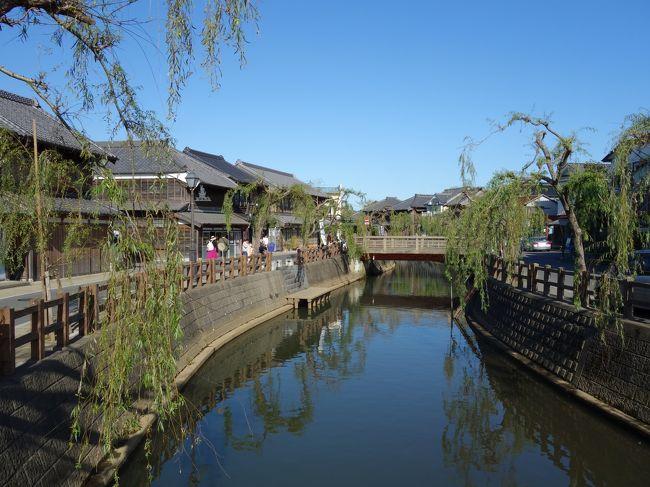 成田から一時間に一本の成田線で佐原に行き、バスの周遊ルート1日フリー乗車券で香取神宮、佐原の町並み、伊能忠敬旧宅を見てきました。