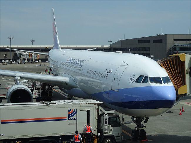 2019年9月に台湾に行ってきました。<br />旅程としては成田から高雄、新幹線で台北に移動。帰りは桃園から成田の予定です。<br />飛行機はチャイナエアラインビジネスクラスを利用しました。<br />帰国後バタバタしていてアップの時期を逸してしまいましたが、写真やメモの整理をしつつのんびり続けていく予定です。