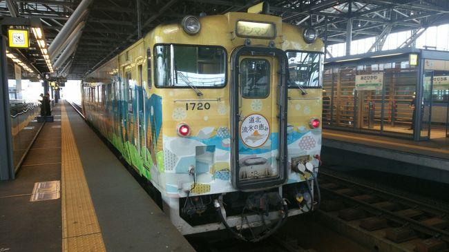 北海道フリーパス旅行記 2019.10 ~6日目~