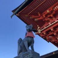 京都紅葉直前!観光、美味しい物を満喫してきました。後編。