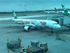 2019年11月台湾旅行6(キティジェット・エバー航空158便で帰途)