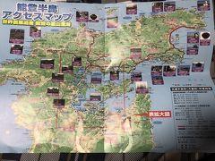 今年の旅行会は能登半島巡りツアー