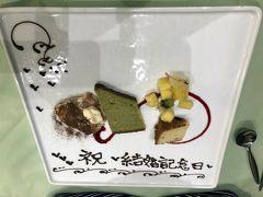 龍野、姫路への旅 +小椋佳歌壇の会in加古川(1日目夕食、ホテル編)