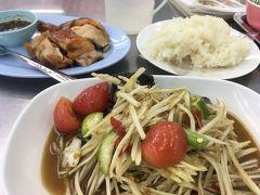 ぶら~りバンコク タイスイーツとイサーン飯