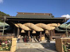 秋の福岡 マリンワールド海の中道と宮地嶽神社へ