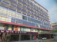 ミャンマー 「行った所・見た所」 ヤンゴンのトーウィンガーデンホテルに2泊しました