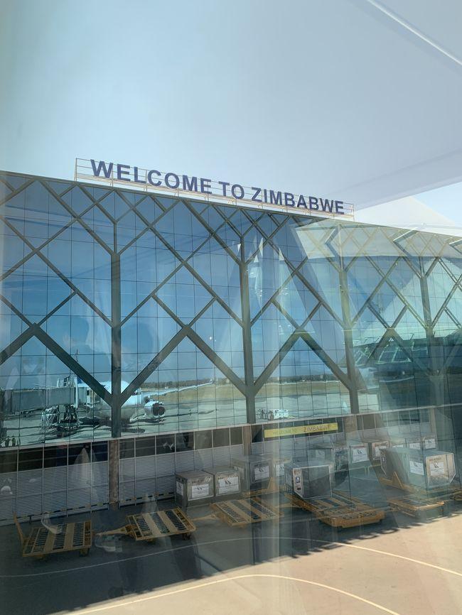 ジンバブエとザンビアへ