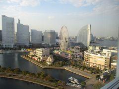 アパホテル&リゾート〈横浜ベイタワー〉滞在記