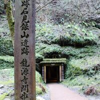 石見銀山_Iwami Ginzan 銀の王国!中世には遠くヨーロッパまでその名を轟かせた日本最大の銀山