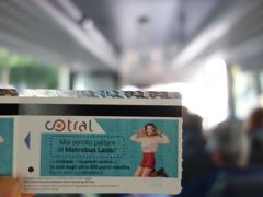Civitavecchia から Tarquinia まで路線バスを乗り継いで。初めての土地で。。。