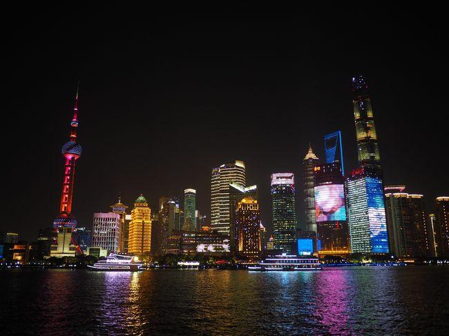 2019.11 ベトナムへ行ってみよう(2)上海で立ち寄り観光。田子坊・黄浦江・外灘へ。