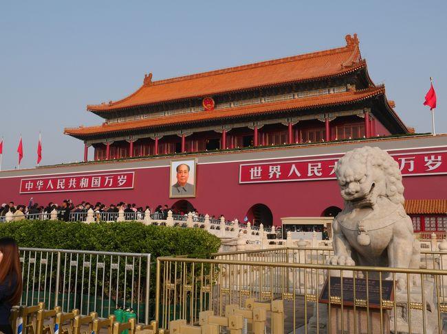 2019年10月1日に建国70周年を迎えた中国の北京・天津をこの地に詳しい友人夫婦と巡ってみた。<br />きょうは、旅最大の目的の天安門、故宮博物院(紫禁城)、景山公園に行ってみた。<br /><br />10/17 羽田⇒北京首都空港 (北京泊)<br />10/18 頤和園 清華大学 什刹海 鼓楼 (北京泊)<br />10/19 八達嶺/万里の長城 胡同 王府井大街 (北京泊)<br />10/20 中国美術館 天津海河の夜景 (天津泊)<br />10/21 西開天主教堂 五大道 天津濱海図書館 (天津泊)<br />10/22 天壇公園 北京飯店 (北京泊)<br />10/23 天安門 故宮博物院(紫禁城) 景山公園 (北京泊)<br />10/24 天安門広場 北京首都空港⇒羽田<br /><br />※≪朗報≫<br />中国スマホ決済サービス大手のアリペイとウィーチャットペイは、中国を訪れる観光客でも使えるようにした。中国ではQRコードなどのスマホ決済が普及しているが、外国からの観光客は原則利用できなかった。2社は金額や用途で一定の制限を設けつつ、米ビザなどのクレジットカードと紐付けられるようにした(11/9某経済新聞社より) <br />