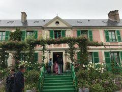 母娘パリの旅 1