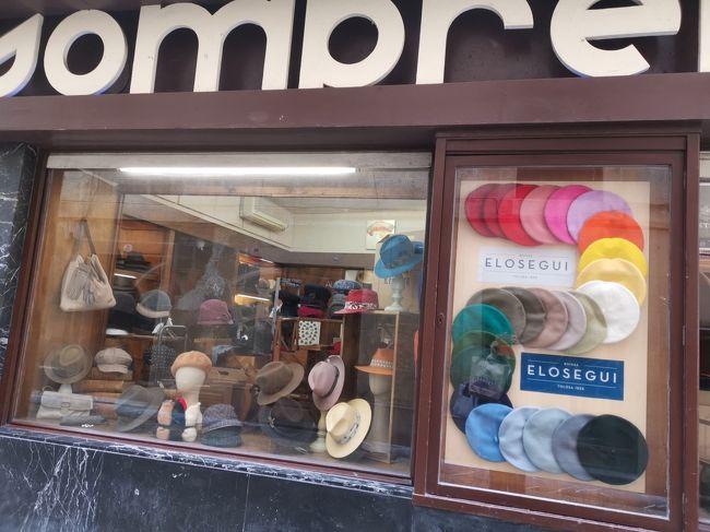 口コミのスポット名に無かったので、旅行記にしました。<br /><br />お店の名前は、Sombrerería Leclercq<br />SLよりも入りやすいお店に感じました。