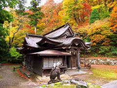 2019紅葉めぐりの旅1 出雲・日御碕と大山寺から大神山神社を訪ねて