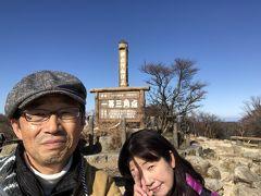 2019紅葉にはもう遅い御在所岳山頂と紅葉にはまだ早い伊賀上野・赤目峡谷