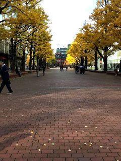 札幌市街地散策〜新千歳空港ラウンジ