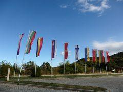Day 4-3 ブルガリア・ルーマニア旅行記 (ブルガリア シプカ峠)