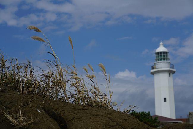 2019年10月,房総半島に行ってきました! 房総半島の海とアートの魅力に出会う旅になりました。<br /><br />亀山温泉から車で房総半島の最南端へ。美しい野島崎の風景を眺めながら,野島崎灯台を訪れます。