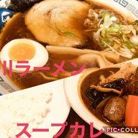 2019 秋の北海道 ラーメン旅 2日目