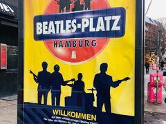 2018年~2019年 ドイツ冬の旅⑧ ハンブルクのビートルズ