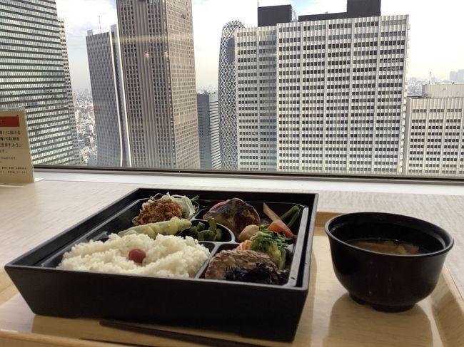 東京都庁舎 B級グルメ 食べ歩き旅