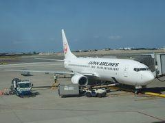 JL804便にて、台湾から日本に戻る。(139回目おわり)