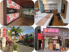 ホテルライフを楽しむ沖縄(2)国際通りのホテルJALシティ那覇と金月そば