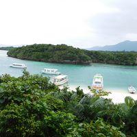 沖縄離島 八重山諸島を巡る癒し旅