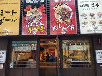 韓国ひとり旅第11弾 私にとっての最後のPeachで釜山