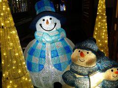 ミュンヘンクリスマス市 in さっぽろ!オトコ1人でスイーツ巡り&夜景観賞でオトナの時間(^^♪☆ ~その他はテキトーに周遊(ー_ー)!!~