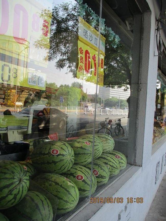 ↑崇文門の果物屋<br />----------------------------------------<br />北京滞在3日(正確には2.5日)では、歴史を振返りながら以下の旅程ですすみました。<br /> 「北京散歩3日間(1)(2)」をご覧ください。<br />■1日目:北京散歩3日間(1)<br /> 成田 → 北京空港(12:00)→ 崇文門(ホテル)→ 明城遺跡公園 → 北京駅(列車切符受取) → 北京ダック (便宜坊哈徳門店)<br />■2日目:北京散歩3日間(1)<br /> 万里長城 (八達嶺) → イスラム菜(北京阿蘭菜館)<br />□3日目:北京散歩3日間(2)<br /> 東郊民巷 → 紫禁城 → 景山公園、北海公園 → 宛平城、抗日戦争紀念館、盧溝橋 → 火鍋(東来順大柵欄店)<br /><br />(参考)□4日目以降:瀋陽(柳条湖ほか)へ新幹線で移動。