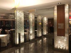 中環発の広東料理店「龍景軒」(2019年香港④)~香港が世界に誇る最高峰の中華料理店。11年連続ミシュランガイド香港で3つ星を獲得~