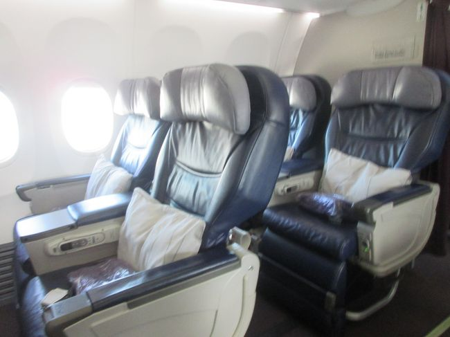 プノンペン発券成田往復のマレーシア航空、ビジネスクラスでの最終区間、クアラルンプールからプノンペンまでのフライトについての旅行記です。