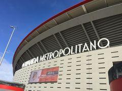 秋のマドリード☆美術館巡りとアトレティコ観戦。久しぶりのサッカー観戦、熱い応援は世界共通