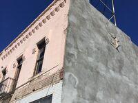アリゾナ州 キングマン ー 歴史を感じさせてくれるビール ホテル跡