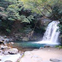 東伊豆 海と温泉でのんびり~
