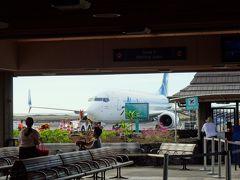 中1ヶ月でまたハワイ 今度はハワイ島(その13:いよいよ帰国。開放感たっぷりのコナ空港)