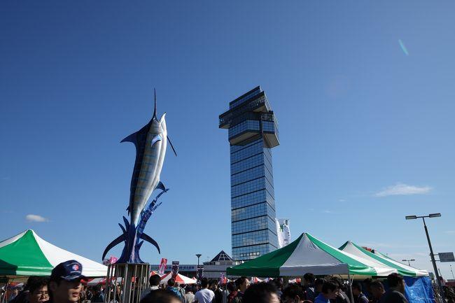 職場の方が茨城のどぶ汁を食べてみたく、6ヶ月前から計画し誘っていただきました。<br />どぶ汁とは、漁師料理で、あんこう鍋の一つとのこと。<br />調べたら、ちょっと気になってしまい参戦。<br /><br />合わせて、あんこう祭も体験。<br />アニメの舞台とのことで、沢山の方がいてとっても賑ってました。<br /><br />男性4人で、未知の世界を体験してきました。<br /><br />これまで観光したことありませんでしたが、茨城、魅力いっぱいでした。<br /><br />
