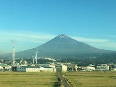 最後の大阪、挨拶廻りの出張